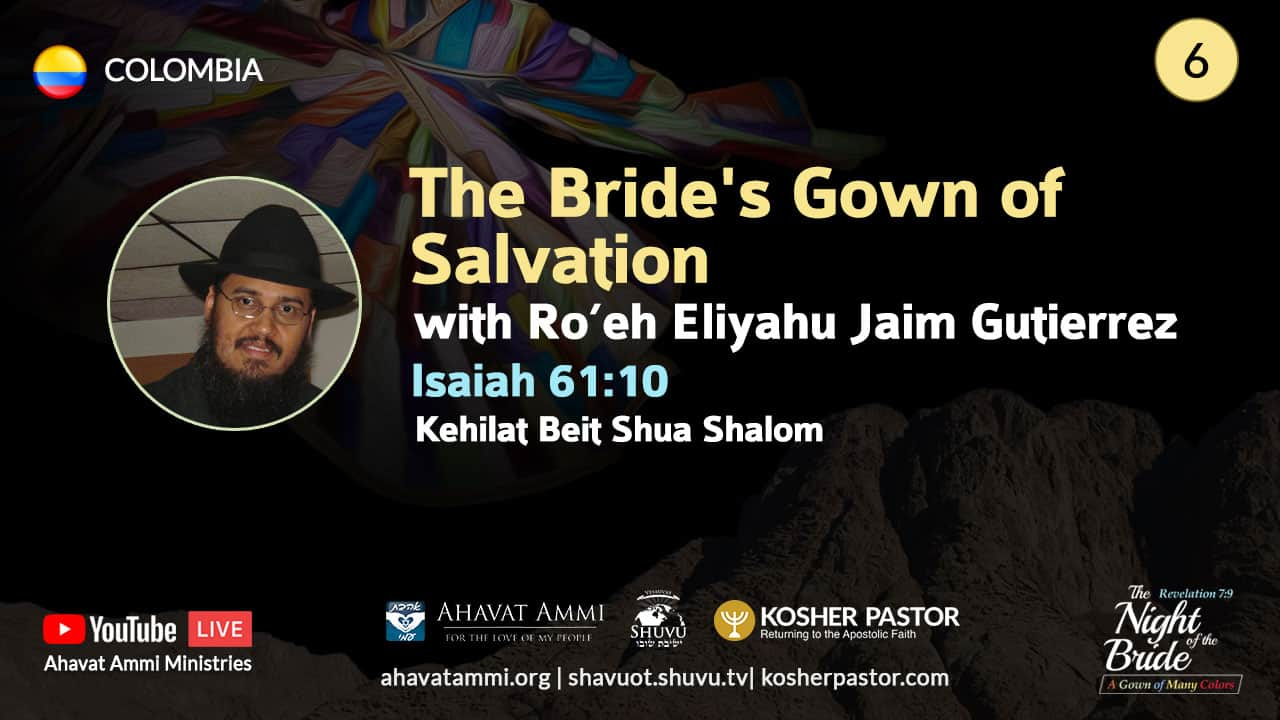 06_cover_night_of_the_bride_web_2021_eliyahu_ENG